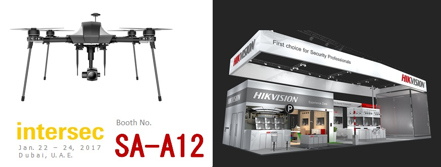 Hikvision showcases innovative technology at Intersec