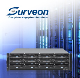 Surveon compact server NVR