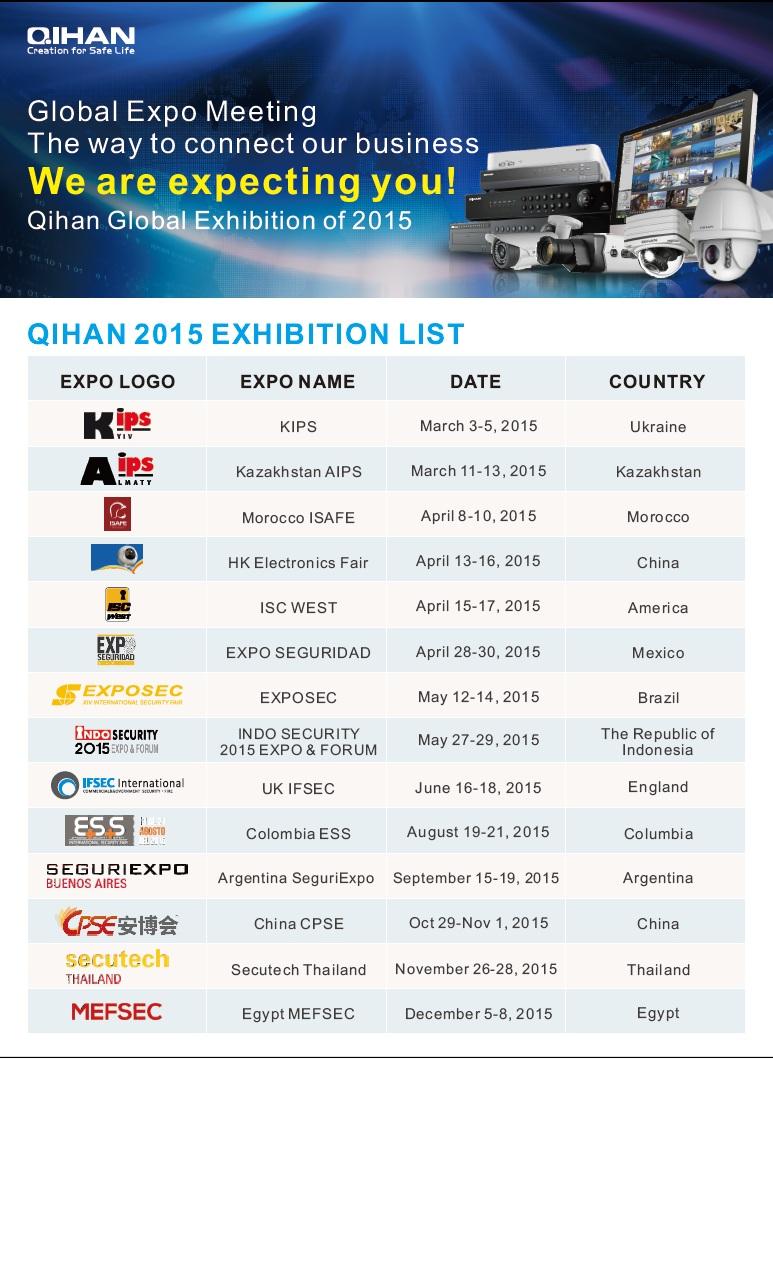 Qihan global exhibitions calendar