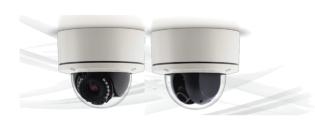 The new Megadome G3 and G3 RS additions to Arecont Vision's portfolio