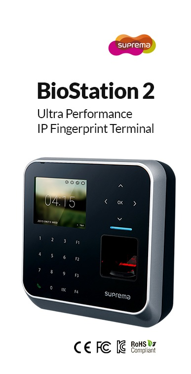 Biostation 2 leverages powerful hardware and sophisticated algorithms to improve accuracy and provide matching speeds of up to 20,000 fingerprints per second.