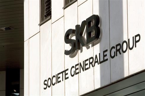 SKB Bank in Slovenia is  a subsidiary of the Société Générale, one of the largest banking groups in Europe